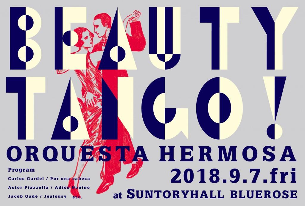 beauty tango postcard sample